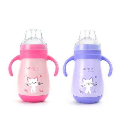 Vacuum Nursing Bottle for Children Feeding 260ml Dual Purpose Feeding Bottle, Stainless Steel Vacuum Cup Feeder Wholesale Nursery