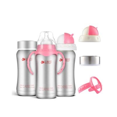 Stainless Steel Vacuum Feeder for Babies Double Layer Vacuum Nursing Bottle With Handle Sucker Temperature-lock Feeding Bottle Baby Nurser