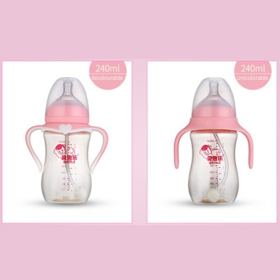 Anti-smash Boiling Resistant Nursing Bottle, Double Layer Nipple Automatic Sucker Feeder With Handle PPSU Wide Mouth Feeding Bottle