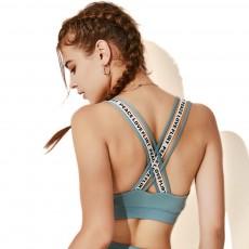 Quick-drying Shockproof Sports Underwear Female Vest Type Gather Training Sports Bra