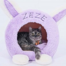 Lovely 360℃ Half-moon Shape Cat Nest, Comfortable and Durable Pet House with Beautiful Curve