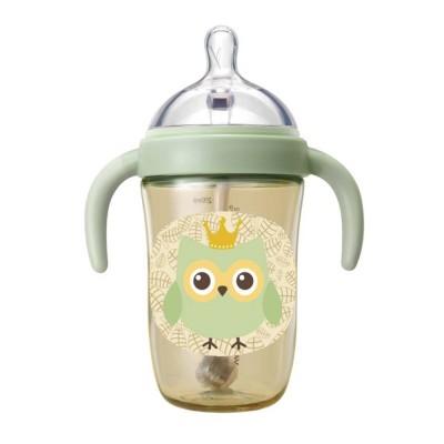 Newborn PPSU Milk Bottle, Anti Fall Wide Bore Baby Milk Bottle with Handle Straw, Baby Silicone Milk Bottle 270ML
