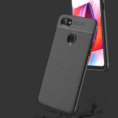 New-style OPPO F7 Litchi Stria Phone Case, Anti-smash Protective Soft Phone Case