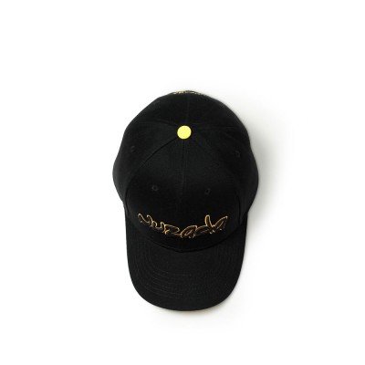 Hip-hop Cap with 3D Embroidery for Women Men, Sunny Day Essential Cap with Adjustable Strap