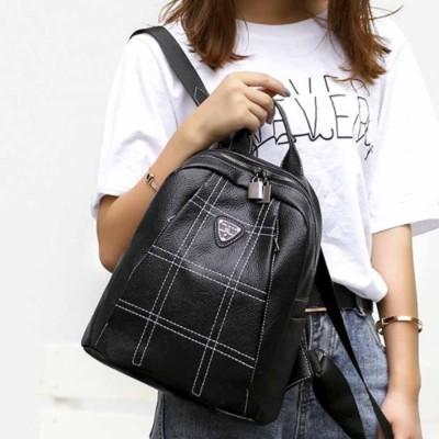 Magnetic Elegant Girl Travel Backpack, Fashion Plaid Casual PU Leather  Rucksack Shoulder Bag