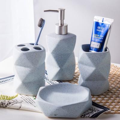 Nordic Style 4 Pieces Ceramic Bathroom