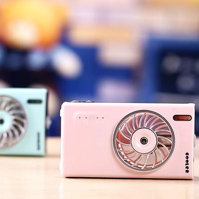 Mini Portable Usb Handheld Misting Fan Usb Rechargeable Desk Fan