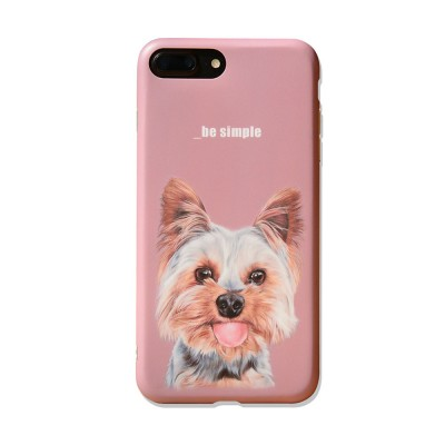 For Apple iPhone Case Natural Lovely Yorkshire Dog Phone Protective Shell, Chatty Dog Phone Case for iPhone 6s, 7 , 7 plus , 6s plus, X