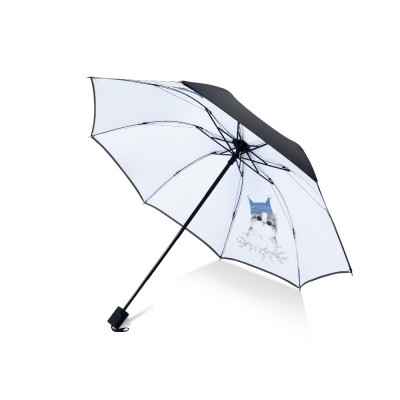 Black Gum New Innovative All-weather Umbrella UV Prevention Beach Umbrella