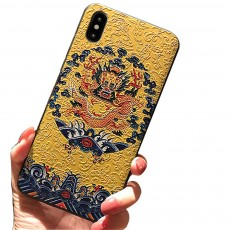 Dragon Grain Phone Case, Place Style Case Cover, Black Frosted Mobile Phone Case, Story of Yanxi Place, Emboss iPhone Case Cover
