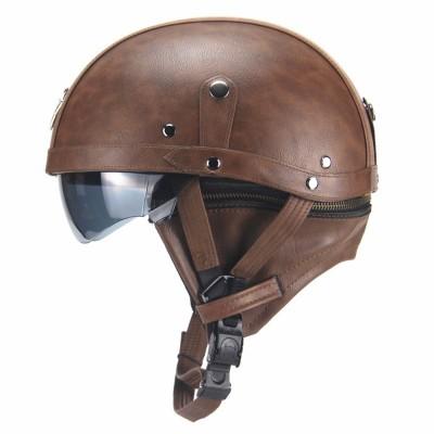 Half-head Helmet ABS PU Material Breathable Buffer Helm Moisture Absorption Headgear Safe for Harley Riding for Men Women Anti-ultraviolet Cap Anti-glare Headpiece Safe Hat