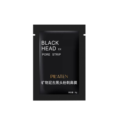 Blackhead Remover Mask Mineral Mud Blackhead Pore Cleansing Nasal Membranes For Nose Acne