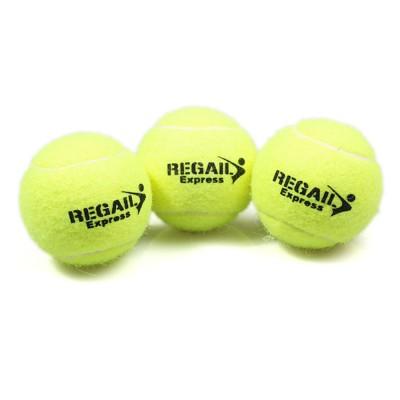 3pcs Tennis Balls Professional Sports Übungs Beginners Fibre Elastic Nützlich