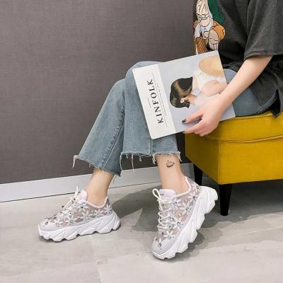 Diamante White Shoes with Grenadine