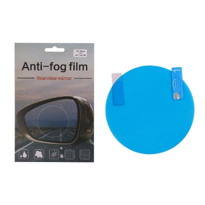 Waterproof Anti-fog Film Car Rearview Mirror Sticker, Anti-glare Anti-Reflection Car Window Pasting Anti Reflective Film 2PCS