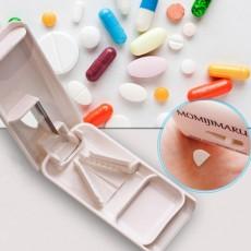 Environmentally Friendly Material Pill Dispensing Device, Multi-Function Medicine Cutting Box, Lightweight Medicine Tablet Splitter