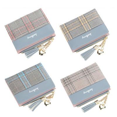 Trifold Leather Purse for Ladies, Clutch Wrist Bags, Handbag Organizer Card Cash Holder for Women