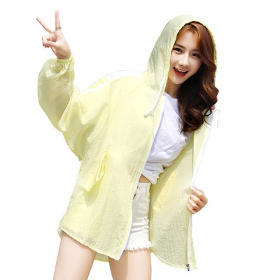 Sun Protective Clothing for Outdoors 2019 Summer, Large Size Spring Dress Loose Joint UV Protective Coat, Thin Casual Hoody Guards for Women