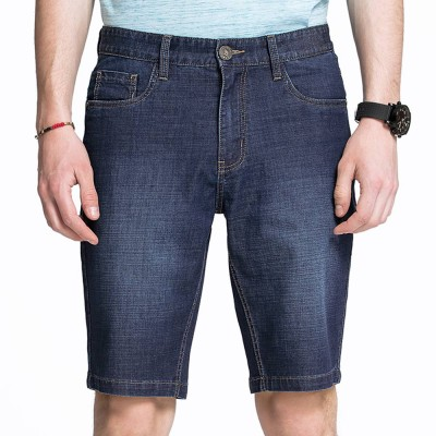 Men's Casual Five-cent Trousers, Slim Thin Bull-puncher Knickers Straight Denim Shorts for Men Youth