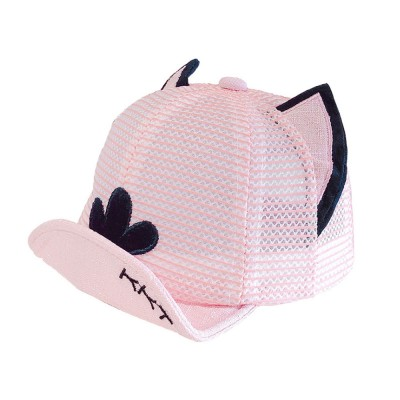 Children's Sunhat Cotton Fashion Cute Boys and Girls Claw Marks Mesh Splicing Infant Peak Hat for 3 Months to 3 Years Kids