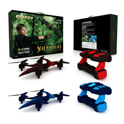 WIFI Aerial Vehicle for Photography Enthusiast Multifunctional Flying Camera with HD Camera Handle Shank Aerial Photo Machine