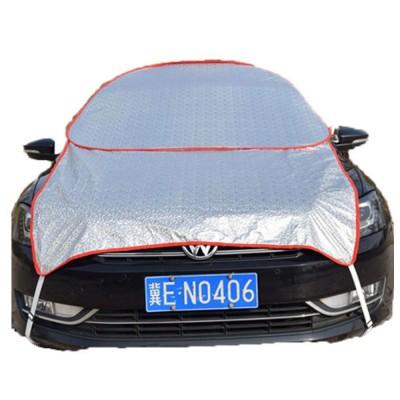 Universal Car Sunshade UV Ray Protector Cooler Umbrella Fabric Sunshade for Cars
