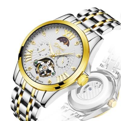 Classic Men's Watch Swiss Flywheel Machinery Watch Fully Automatic Machinery Watch Swiss Geneva Ribbon Machinery Watch