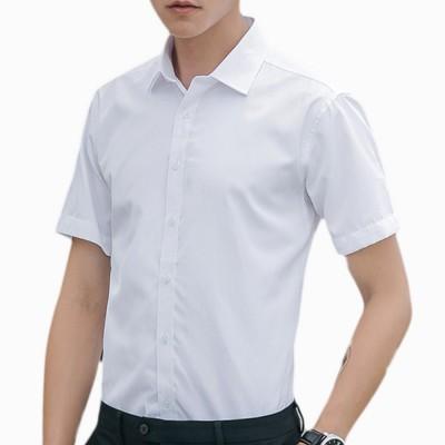 Men's Short Sleeve Shirts with Regular Fit Formal Business Cotton Solid Shirt Classic Slim Fit Flex Collar Dress Shirt