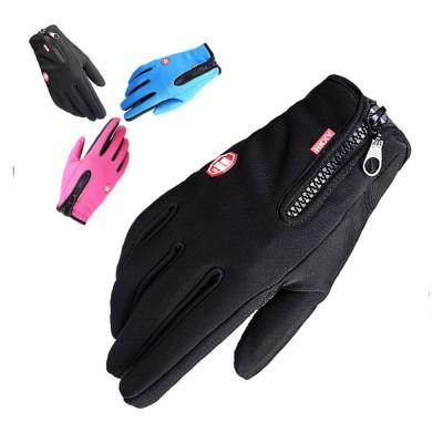 Winter Gloves PU Warm Waterproof Anti-skid Touchscreen Zipper Gloves for Running Hiking Climbing Skiing for Men Women