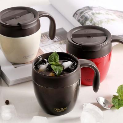 Continental Breakfast Coffee Mug, Simple Mug, Insulated Mug with Covered Spoon
