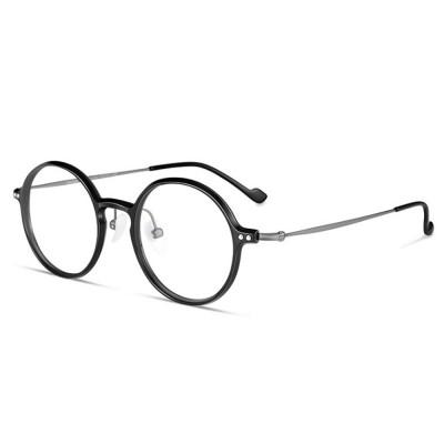 Thin Frame Flat Mirror Glasses Metal Fashion Eyeglass Round Frame Personality Trend Eye Glass Retro Glasses
