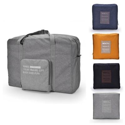 Foldable Travel Bag Waterproof Storage Handbag Shoulder Bag for Packing with Large Capacity