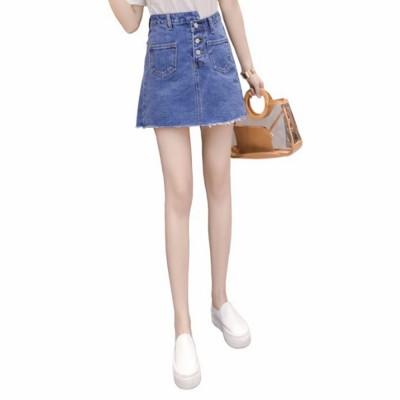 Close-fitting Irregular Denim Skirt for Women in Summer High-waisted Slimmer-looking Sheath Dress Hairy Brim Jean Midskirt Women Dress