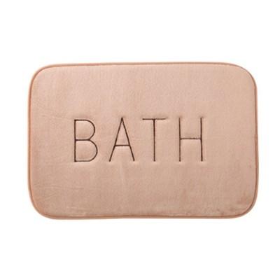 Coral Velvet Bath Mat Absorbent Cozy Bathroom Rug Carpet Memory Foam Non Slip Machine Washable