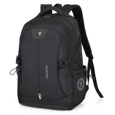30L Large Capacity Men's Backpack for Outdoors Travelling Business Trip Waterproof Computer Bag Durable Shoulders Bag