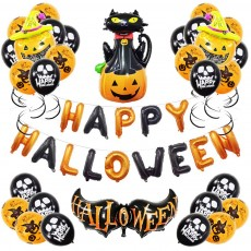 Halloween Balloon Set 12 Inch Latex Aluminum Pumpkin Foil Round Balloons With Printed And Letters Party Decoration