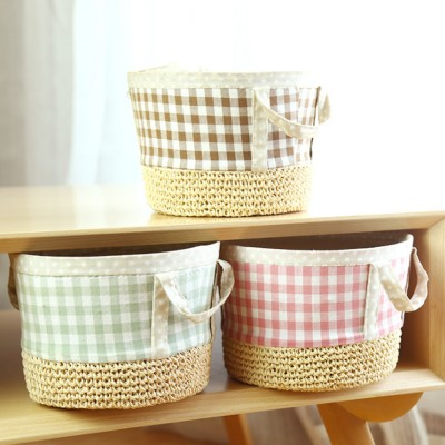 Home &Garden Storage Basket, Children's Toys Cosmetics Storage Basket Household Small Debris Storage Basket