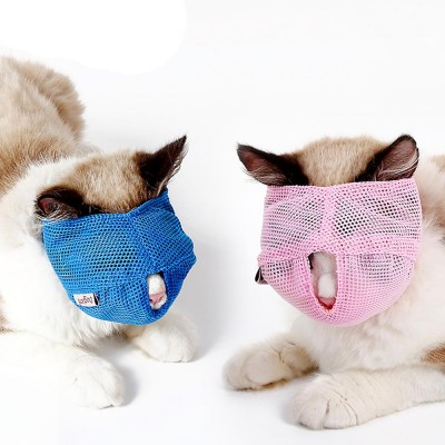 Cat Muzzles Cat Nylon Face Mask Pet Grooming Tools for Preventing scratches and Anti-biting