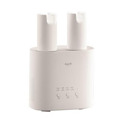 DEERMA Multiple-effect Shoe Dryer for Family Use Deodorizing and Sterilizing Drying Machine Multifunctional Telescopic Shoe Dryer