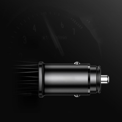 Vissko Intelligent Quick Charge Vehicle-mounted Charger Square Mini Alloy Car Charger Widely Compatible Car Charger