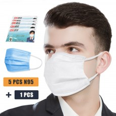 CM Particulate Respirator Mask Pollen Dust N95 Filter Element Disposable Face Mask Mouse Masks 5Pcs