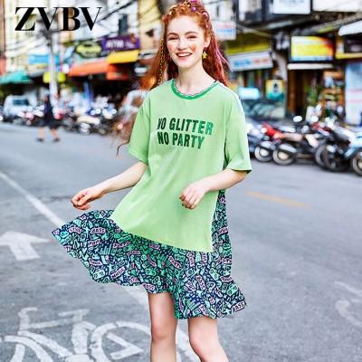 Summer New European Style Fashionable Avocado Green One-piece Fresh Leisure A-shape Dress For Girls Womens