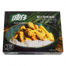 Eateast Curry Chicken in Coconut Milk with Rice 7 Minutes Instant Curry Chicken Rice Microwave 800W