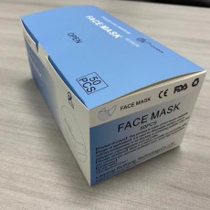 Wholesale RANK Disposable Medical Face Mask with CE/FDA from 2,000pcs