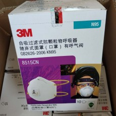 【Wholesale 3M 8515CN N95】Respirator Face Mask from 20,000Pcs