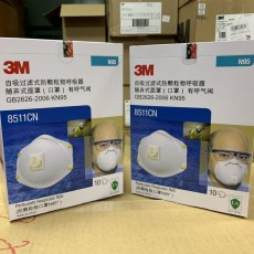 3M 8511CN N95 Respirator KN95 Face Mask with Cool Flow Valve 10Pcs