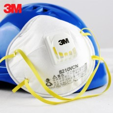 【Wholesale 3M 8210VCN N95】Respirator Face Mask from 2,000Pcs