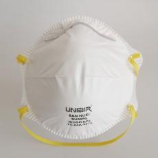 SH9550 N95 Masks Niosh Certified Face Mask English Color Boxed 20PCS