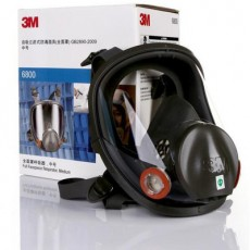 3M Gas Mask 6800 Full Cover Special Protective Mask for Formaldehyde Industrial Dust Odor Spray Painting