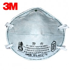 3M 8246CN R95 Activated Carbon Mask/acid Gas Odor Removal Headband Type 20 Pcs/box